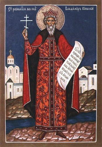 Sfântul și drept-credinciosul Vladimir (Sviatoslavici), Botezătorul Rusiei Kievene (958-1015) a fost Mare Cneaz al Kievului când ortodoxia a fost introdusă în teritoriile care astăzi formează Rusia și Ucraina. În plus, el este nepotul Sfintei Olga, și tatăl Sfinților Boris și Gleb Purtătorii de chinuri (și primii sfinți ai ținuturilor rusești). El este prăznuit de Biserică în 15 iulie - foto preluat de pe ro.orthodoxwiki.org