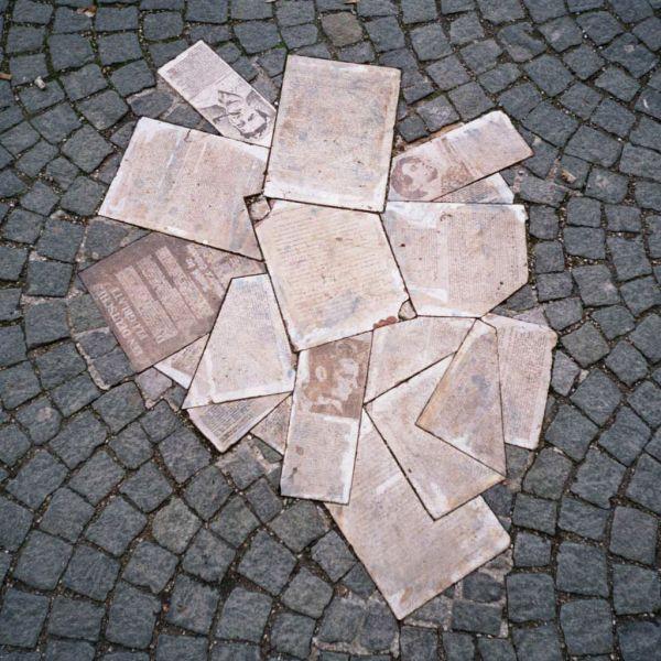 Memorialul Scholl din faţa Universităţii LMU din München - foto: ro.wikipedia.org