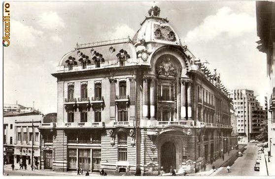 Biblioteca Centrala de Stat - foto: okazii.ro