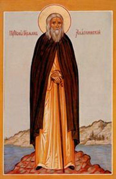 Cuviosul Părintele nostru Gherman (Herman) din Alaska (1756 - 13 decembrie 1837) a fost un propovăduitor în ţinuturile Alaskăi din secolul al XVIII-lea. În 1970, el a devenit primul sfânt care a fost canonizat de către Biserica Ortodoxă din America. În acelaşi timp a avut loc ceremonia similară, dar în altă parte, a Bisericii Ortodoxe Ruse din Afara Rusiei. Sfântul Gherman este prăznuit de Biserica Ortodoxă în 9 august (data proslăvirii) şi în 13 decembrie (data adormirii) - foto: ro.orthodoxwiki.org