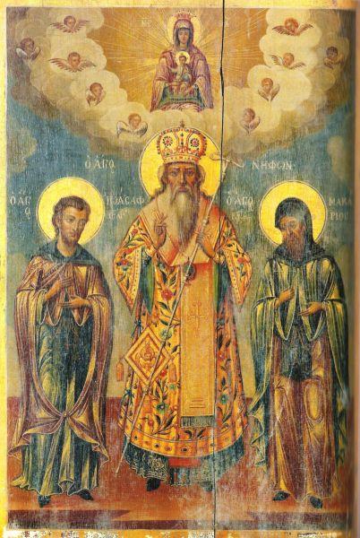Nifon al II-lea (în greacă Νήφων Β΄, n. secolul al XV-lea, Pelopόnnisos, Grecia – d. 11 august 1508, Moni Dionysiou, Aftόnomi Monastiki Politeia Agἰou Όrous, Grecia), născut Nicolae, a fost patriarh ecumenic al Constantinopolului în trei rânduri: 1486-1488, 1497-1498 și pentru o perioadă scurtă de timp în 1502. El este cinstit ca sfânt în Biserica Ortodoxă, iar ziua lui de prăznuire este 11 august - foto preluat de pe ro.wikipedia.org