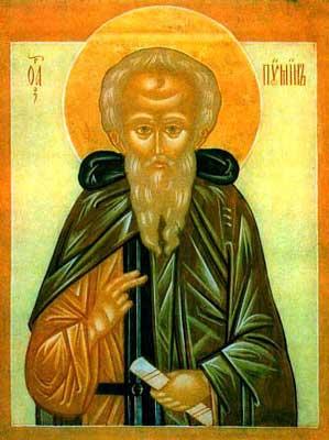 Sfântul Cuvios Pimen cel Mare, numit și Avva Pimen în Patericul egiptean, a fost un mare ascet, pustnic și părinte duhovnicesc în Egipt, în a doua jumătate a secolului al IV-lea și prima jumătate a secolului al V-lea. Prăznuirea lui se face la 27 august - foto: ro.orthodoxwiki.org