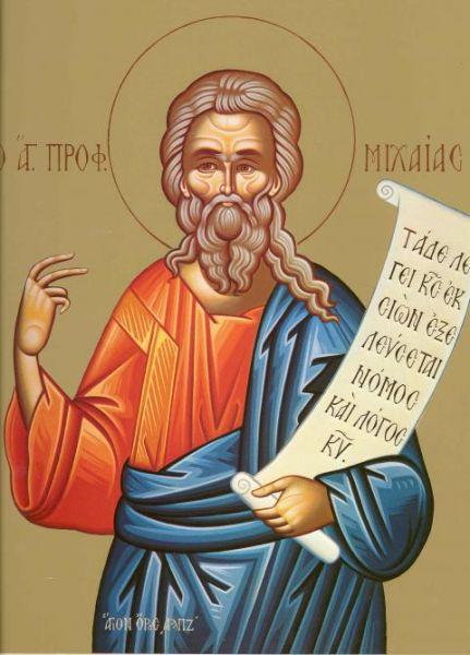 """Sfântul și slăvitul Prooroc Miheia (în unele traduceri Micah, sau Mica) este al șaselea dintre cei doisprezece Profeți mici; a trăit spre sfârșitul secolului al VIII-lea î.Hr., fiind contemporan cu proorocii Isaia, Amos și Osea și a scris cartea din Vechiul Testament care îi poartă numele. Numele său înseamnă """"Cel ce este de la Dumnezeu"""". Este cunoscut ca cel care a proorocit că Betleemul avea să fie locul nașterii lui Mesia. Biserica Ortodoxă îl prăznuiește pe 5 ianuarie și 14 august - in imagine, Sfântul Prooroc Miheia Icoană sec. XX, Sfântul Munte Athos (Grecia) - Colecția Sinaxar la Sfinții zilei (icoanele litografiate se găsesc la Catedrala Mitropolitană din Iași)    - foto: doxologia.ro"""
