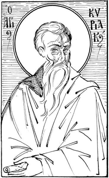 Sfântul Cuvios Chiriac Sihastrul. Prăznuirea sa de către Biserica Ortodoxă se face la data de 29 septembrie - foto: doxologia.ro