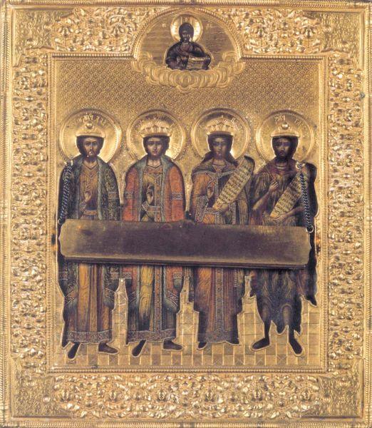 Sfinții Mucenici Dada, Govdela, Casdoas si Gargal. Icoană săvârșită în anul 1895 și păstrată în Moscova, Rusia - foto: pravicon.com