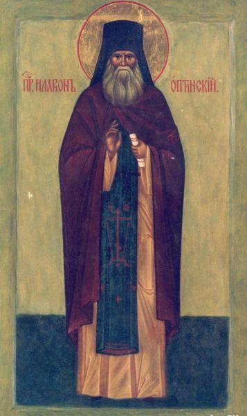 Sfântul Ilarion de la Optina. Prăznuirea sa de către Biserica Ortodoxă se face la data de 18 septembrie - foto: doxologia.ro