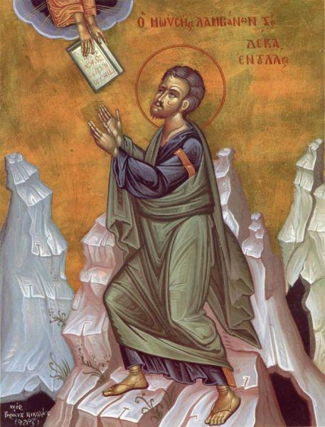 """Sfântul și slăvitul prooroc Moise, văzătorul de Dumnezeu, este dătătorul legii celei vechi, și, după tradiție, autorul Pentateuhului (primele cinci cărți ale Sfintei Scripturi). De la Sf. Grigorie al Nissei încoace, viața lui este considerată ca o icoană a vieţii duhovnicești, a înaintării omului spre Dumnezeu. Pomenirea lui se face la 4 septembrie şi în """"Duminica strămoşilor"""" - foto: basilica.ro"""