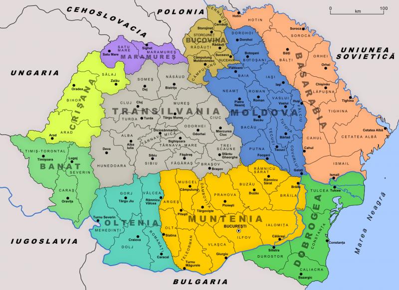 România Mare - Judeţele din care erau alcătute regiunile tradiționale ale României între 1925 și 1940 - foto preluat de pe ro.wikipedia.org
