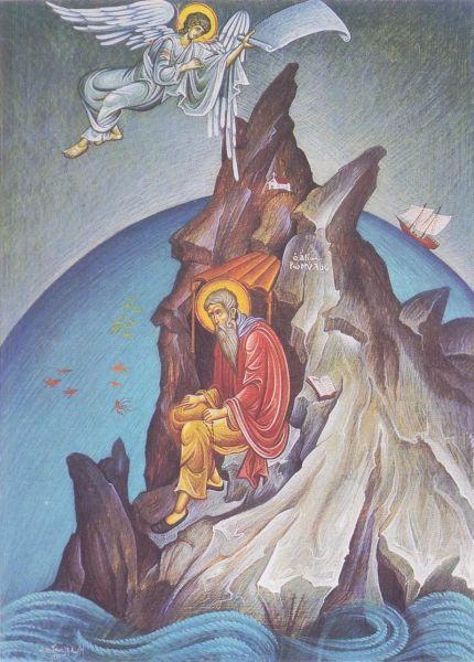 Sfântul Cuvios Romil de Ravaniţa. Prăznuirea sa de către Biserica Ortodoxă se face la data de 18 septembrie - foto: doxologia.ro