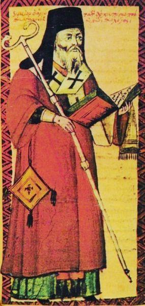 Cel întru sfinți părintele nostru Simeon al Tesalonicului (aprox. 1381-1429) a fost arhiepiscop de Tesalonic de la 1410 și până la moartea sa, în septembrie 1429. Este considerat ultimul ucenic al sfântului Grigorie Palama și un teolog important al vremii sale. Prăznuirea sa în Biserica Ortodoxă se face la 15 septembrie - foto: ro.orthodoxwiki.org
