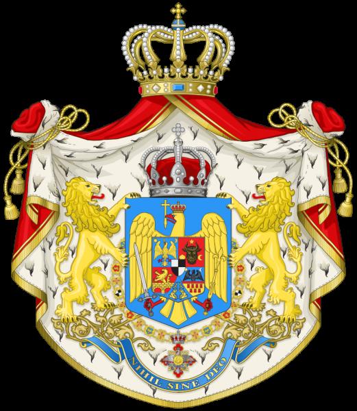 Stema mare a Regatului României (1922 – 1947), folosită pe actele emise de M.S. Regele și pe acte internaționale importante, la cererea Regelui, precum și în centrul drapelului tricolor național - foto preluat de pe ro.wikipedia.org