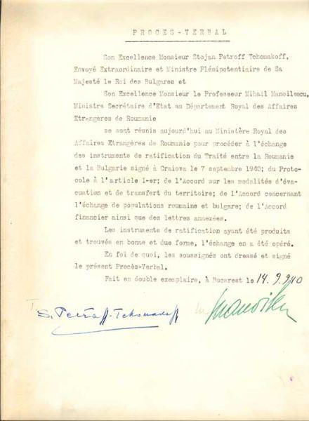 Tratatul de la Craiova - Procesul-verbal - foto: istorie-pe-scurt.ro