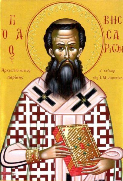 Sfântul Ierarh Visarion, arhiepiscopul Larisei, Grecia. Prăznuirea sa de către Biserica Ortodoxă se face la data de 15 septembrie - foto: sfintisiicoane.wordpress.com
