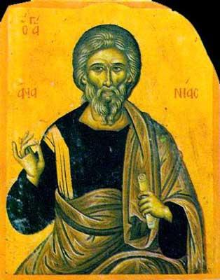 Sfântul Apostol Anania.  Prăznuirea sa în Biserica Ortodoxă se face pe 1 octombrie - foto: calendar-ortodox.ro