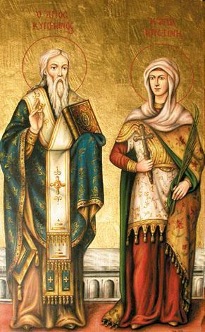 Sfinții mucenici Ciprian și Iustina au trăit în vremea împăratului Deciu (249-251). Prăznuirea lor în Biserica Ortodoxă se face pe 2 octombrie. Sf. Ciprian nu trebuie confundat cu Sf. Ciprian al Cartaginei, pomenit pe 16 septembrie - foto: doxologia.ro