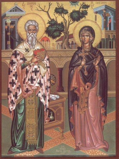 Sfinții mucenici Ciprian și Iustina au trăit în vremea împăratului Deciu (249-251). Prăznuirea lor în Biserica Ortodoxă se face pe 2 octombrie. Sf. Ciprian nu trebuie confundat cu Sf. Ciprian al Cartaginei, pomenit pe 16 septembrie - foto: ro.wikipedia.org