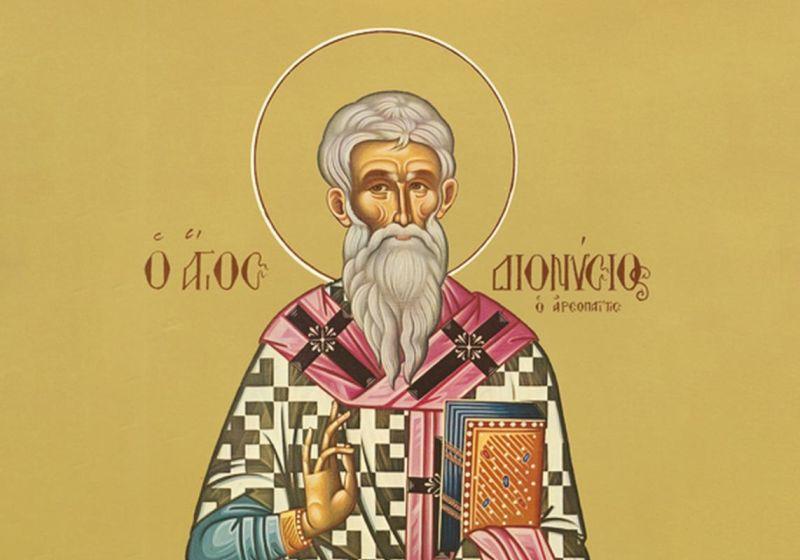 Sfântul Sfinţit Mucenic Dionisie Areopagitul - foto preluat de pe ziarullumina.ro