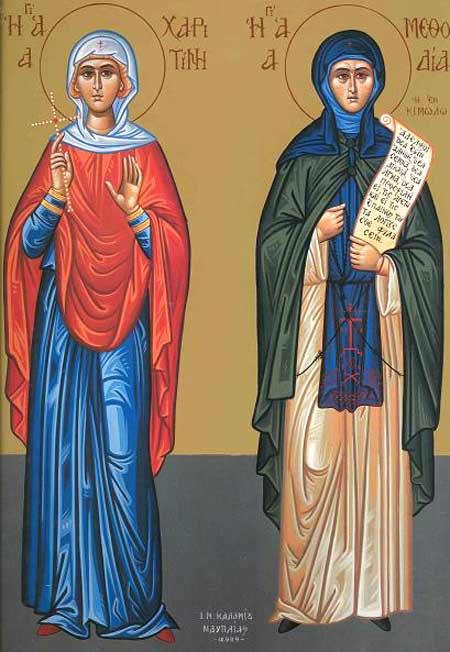 Sfintele Mucenite Haritina si Mamelta. Prăznuirea lor în Biserica Ortodoxă se face la data de 5 octombrie - foto: crestinortodox.ro