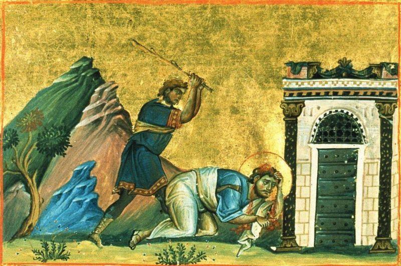Sfântul Apostol Iacov al lui Alfeu (9 octombrie) - foto preluat de pe ziarullumina.ro