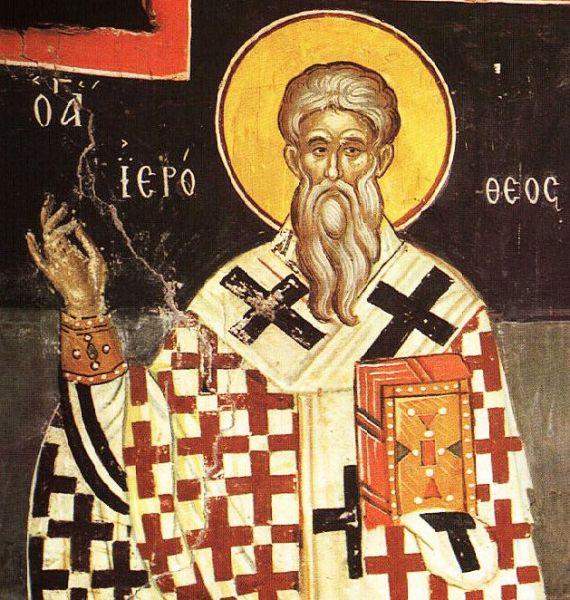 Sfântul Sfinţit Mucenic Ierotei, Episcopul Atenei. Prăznuirea sa în Biserica Ortodoxă se face la data de 4 octombrie - foto: doxologia.ro