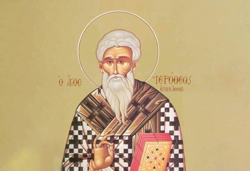 Sfântul Sfinţit Mucenic Ierotei, Episcopul Atenei - foto preluat de pe ziarullumina.ro