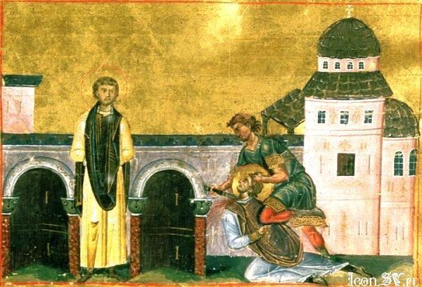 Sfânții Mucenici Marcian și Martirie din Constantinopol - miniatură din Menologhionul lui Vasile al II-lea Macedoneanul - foto: doxologia.ro