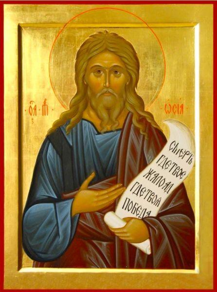 Sfântul Prooroc Oseea sau Osie era fiul lui Beeri și prooroc al neamului lui Israel în secolul al VIII-lea î.Hr. Este unul din cei doisprezece Profeți Mici din Vechiul Testament. A fost contemporan cu proorocii Isaia, Miheia și Amos. Prăznuirea lui se face pe 17 octombrie, precum și în Duminica Sfinților Părinți după trup ai Domnului (Duminica de dinainte de Nașterea Domnului) - foto: doxologia.ro