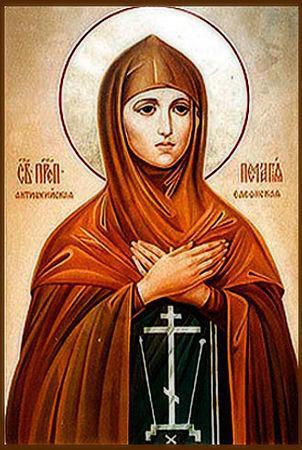 Sfânta Cuvioasă Pelaghia. Prăznuirea lor de catre Biserica Ortodoxă Romana se face la data de 8 octombrie - foto: doxologia.ro
