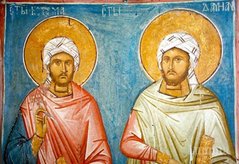 Sf. doctori fără de arginţi Cosma şi Damian, cei din Asia (1 noiembrie) - foto preluat de pe ziarullumina.ro