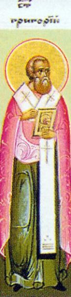 Sfântul Ierarh Grigorie, Arhiepiscopul Alexandriei. Prăznuirea sa de către Biserica Ortodoxă se face la data de 5 noiembrie - foto: doxologia.ro