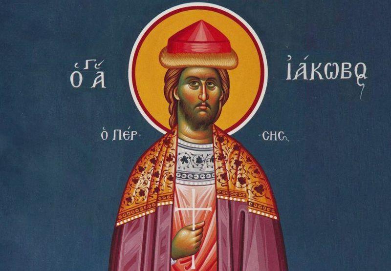 Sfântul Mare Mucenic Iacob Persul (†421) - foto preluat de pe ziarullumina.ro