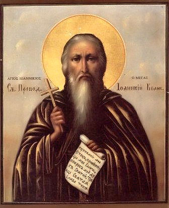 Sf. Cuv. Ioanichie cel Mare (752 - 846) - foto preluat de pe ro.orthodoxwiki.org