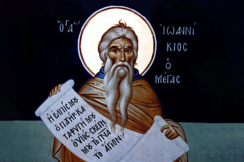 Sf. Cuv. Ioanichie cel Mare (752 - 846) - foto preluat de pe ziarullumina.ro