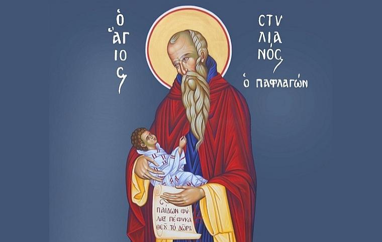 Sf. Cuv. Stelian Paflagonul (26 noiembrie) - foto preluat de pe ziarullumina.ro