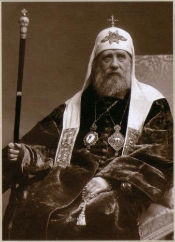 Saint Tikhon of Moscow (31 January [O.S. 19 January] 1865 – 7 April [O.S. 25 March] 1925), born Vasily Ivanovich Bellavin - foto: en.wikipedia.org