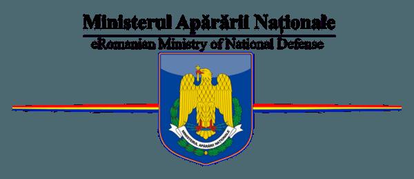 Ministerul Apararii Nationale - foto: wiki.erepublik.com