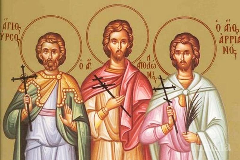 Sf. Mc. Tirs, Levchie şi Calinic - foto preluat de pe ziarullumina.ro