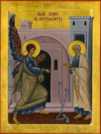 Cinstirea lanțului Sfântului Apostol Petru. Biserica Ortodoxă serbeaza aceasta pe data de 16 ianuarie - foto: doxologia.ro