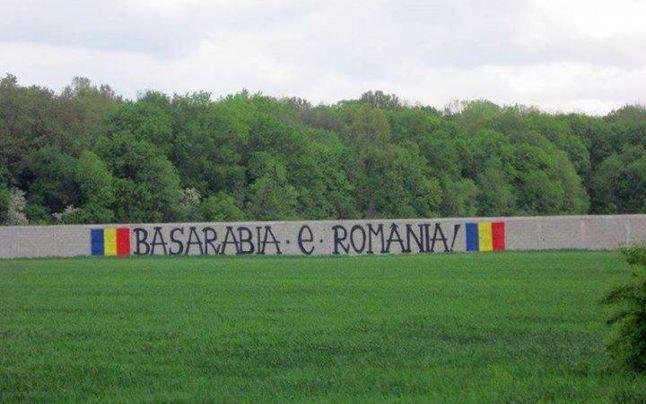 """De la simplu slogan, """"Basarabia e România"""" a devenit un subiect pe agenda publică - foto: adevarul.ro"""
