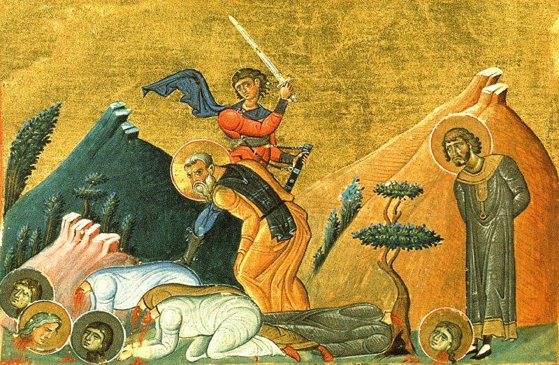 Martiriul lui Chir și Ioan - Miniatură din Menologhionul lui Vasile al II-lea Macedoneanul - foto preluat de pe ro.wikipedia.org