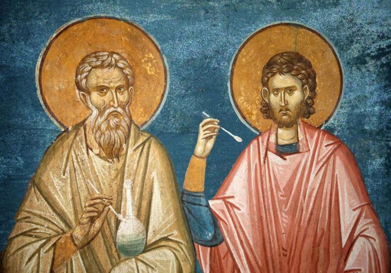 Sf. Mc, doctori fără de arginți Chir și Ioan (sec. III - IV) - foto preluat de pe ziarullumina.ro