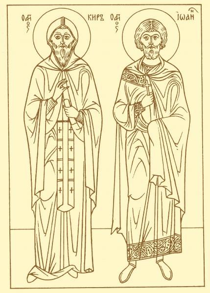 Sfinţii Chir şi Ioan (în italiană Ciro e Giovanni, (d. aproximativ 304 sau 311 d.Hr.) au fost doi martiri creştini din timpul persecuţiei anticreştine a lui Diocleţian (284-305) - foto preluat de pe ro.wikipedia.org
