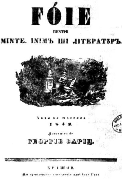 Foaie pentru minte, inimă şi literatură - foto preluat de pe ro.wikipedia.org