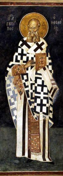 Sf. Grigorie Teologul (Sf. Grigorie din Nazianz), (gr.Γρηγόριος ὁ Ναζιανζηνός),(n. 330, Nazianz, d. 25 ianuarie 389/390, Nazianz) a fost teolog grec, episcop, părinte al Bisericii, considerat sfânt de către Biserica Ortodoxă și cea Catolică - foto preluat de pe ro.wikipedia.org