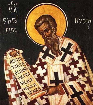 Sf. Ier. Grigorie, episcopul Nyssei (sec. al IV-lea) - foto preluat de pe ro.wikipedia.org