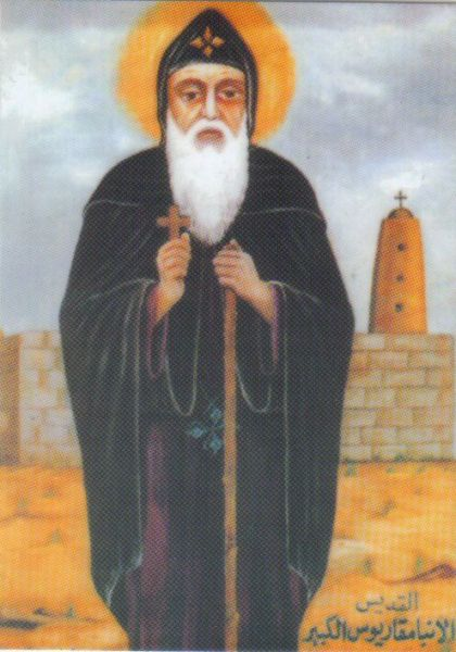 Sfântul Macarie cel Mare (295-392 d. Hr.), cunoscut și ca Macarie Egipteanul, a fost unul dintre Părinții pustiei egiptene cu cea mai mare autoritate, fiind ucenic al sfântului Antonie cel Mare. Biserica Ortodoxă îl pomenește pe 19 ianuarie. Biserica Coptă îl pomenește pe 5 aprilie (Baramhat 27 după calendarul copt) și pe 25 august (19 Mesra), data întoarcerii moaștelor sale la mănăstirea sa din pustia schetică. Biserica Romano-Catolică îl pomenește pe 15 ianuarie - foto: ro.orthodoxwiki.org