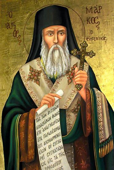 Sfântul Ierarh Marcu, Mitropolitul Efesului (1392-1444) Pomenirea sa de către Biserica Ortodoxă se face la 19 ianuarie - foto: doxologia.ro