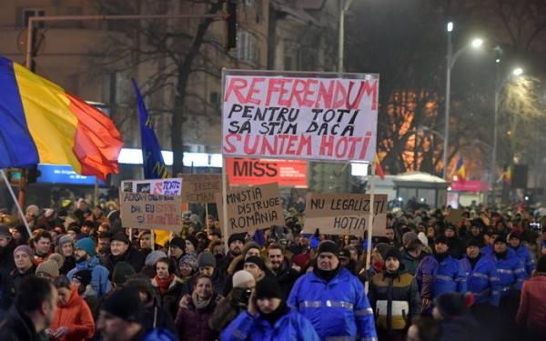 29 Ianuarie - NU Legii Gratierii si Amnistiei - foto: facebook.com