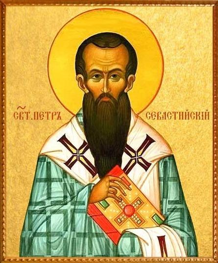 Sf. Ier. Petru, episcopul Sevastiei (cca. 340 - 391) - foto preluat de pe www.johnsanidopoulos.com