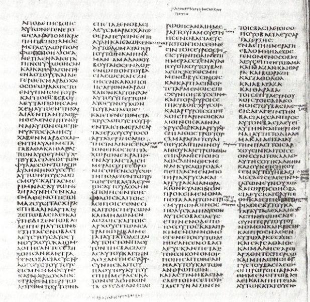 Filă din Codex Sinaiticus - foto preluat de pe en.wikipedia.org